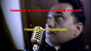 Baian Na Dharo karaoke