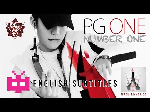 🕹🕹🕹 PG ONE : Number One [ ENGLISH SUBTITLES / LYRIC VIDEO ]