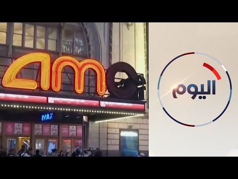 شركات الانتاج السينمائي في هوليوود تلجأ للمنصات الرقمية لتعويض ما تسببت به الجائحة من خسائر  - نشر قبل 14 ساعة