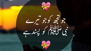 Ramzan Status | Latest Whatsapp Ramadan Status| Islamic Status | Ramazan Mubarik