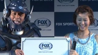 「FOX SPORTSジャパン」が3月27日、東京都内で「FOUL BALL ARMOUR PROJE...