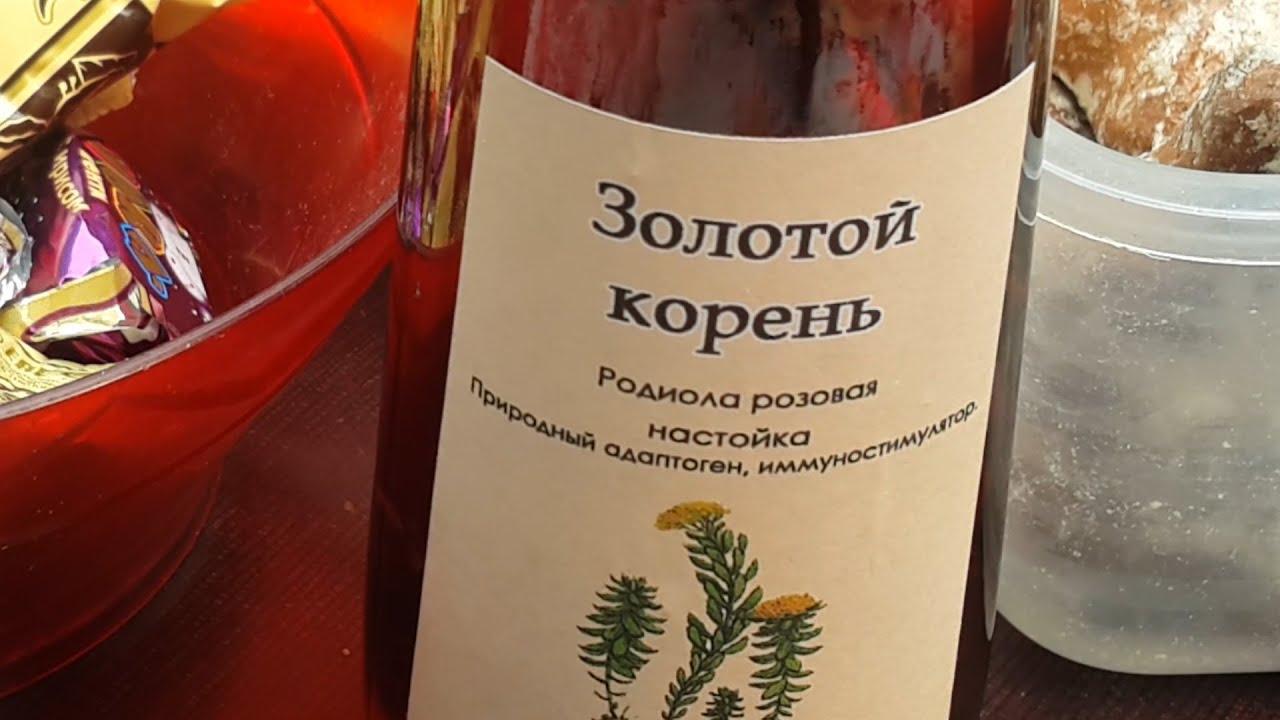 Делать настойка на как корень красный спирту инструкция