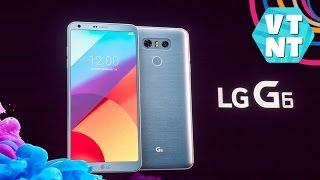 LG G6 Лучше G5? Стоит ли покупать?