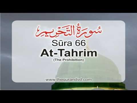 Surah 66 - Chapter 66 At Tahrim  HD Audio Quran with English Translation