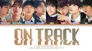 "Stray Kids ""On Track (바보라도 알아)"" (Color Coded Lyrics Eng/Rom/Han/가사)"