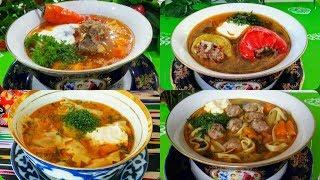 топ 4 Вкусных и Оригинальных Узбекских Супа /Легкие и Быстрые  Супа.