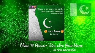 14-august-dp-for-fb Search on EasyTubers com youtube videos and