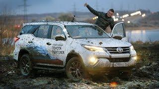 видео Toyota Fortuner 2017 – Большой тест-драйв