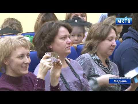 Медынь ТВ события недели 13.12.2018
