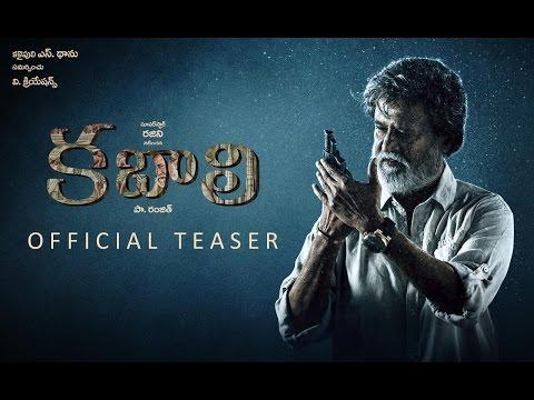 Kabali Telugu Movie Official Teaser- Rajinikanth, Radhika Apte