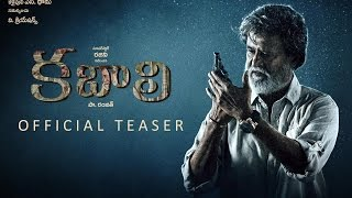 Kabali Telugu Movie | Official Teaser | Rajinikanth | Radhika Apte | Pa.Ranjith