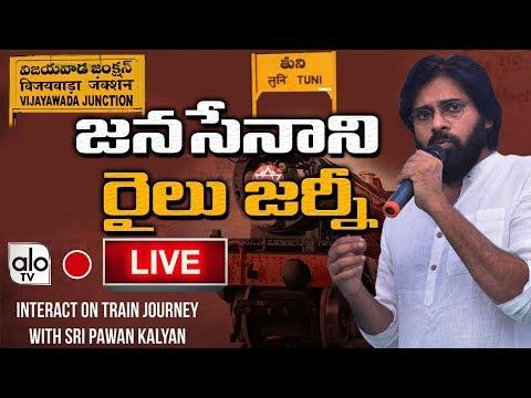 Pawan Kalyan Tuni LIVE | Vijayawada to TUNI | Janasenani Journey | AP News | ALO TV Channel