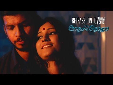 Enn Kaadhal Thozha | Music Video | [Official Teaser 2] | Release On 7th Jan | 5K