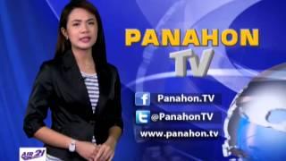 Panahon.TV | December 4, 2014, 5:00AM (Part 2)