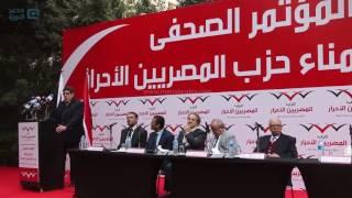 مصر العربية | بحضور ساويرس