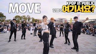 [여기서요?] PRODUCE X 101 - 움직여 MOVE (Boys u0026 Girls ver.) | SIXC | 커버댄스 DANCE COVER @SBS슈퍼콘서트