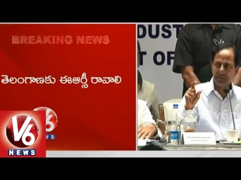 CM KCR Full Speech about Telangana Industrial Development at Grand Kakatiya - Hyderabad