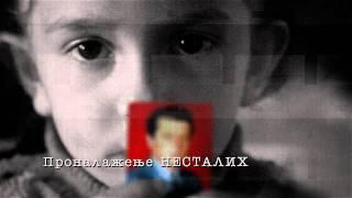 Međunarodni dan nestalih/International Day of the Disappeared (2).mp4