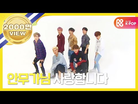 (Weekly Idol EP.270) GOT7  2X faster version NEW SONG 'HARD CARRY'!!