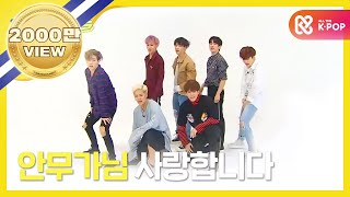 (Weekly Idol EP.270) GOT7  2X faster version NEW SONG