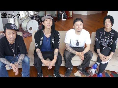 LOKA、ニュー・アルバム『TRAP 'N ROCK』2019夏リリース予定!―激ロック 動画メッセージ