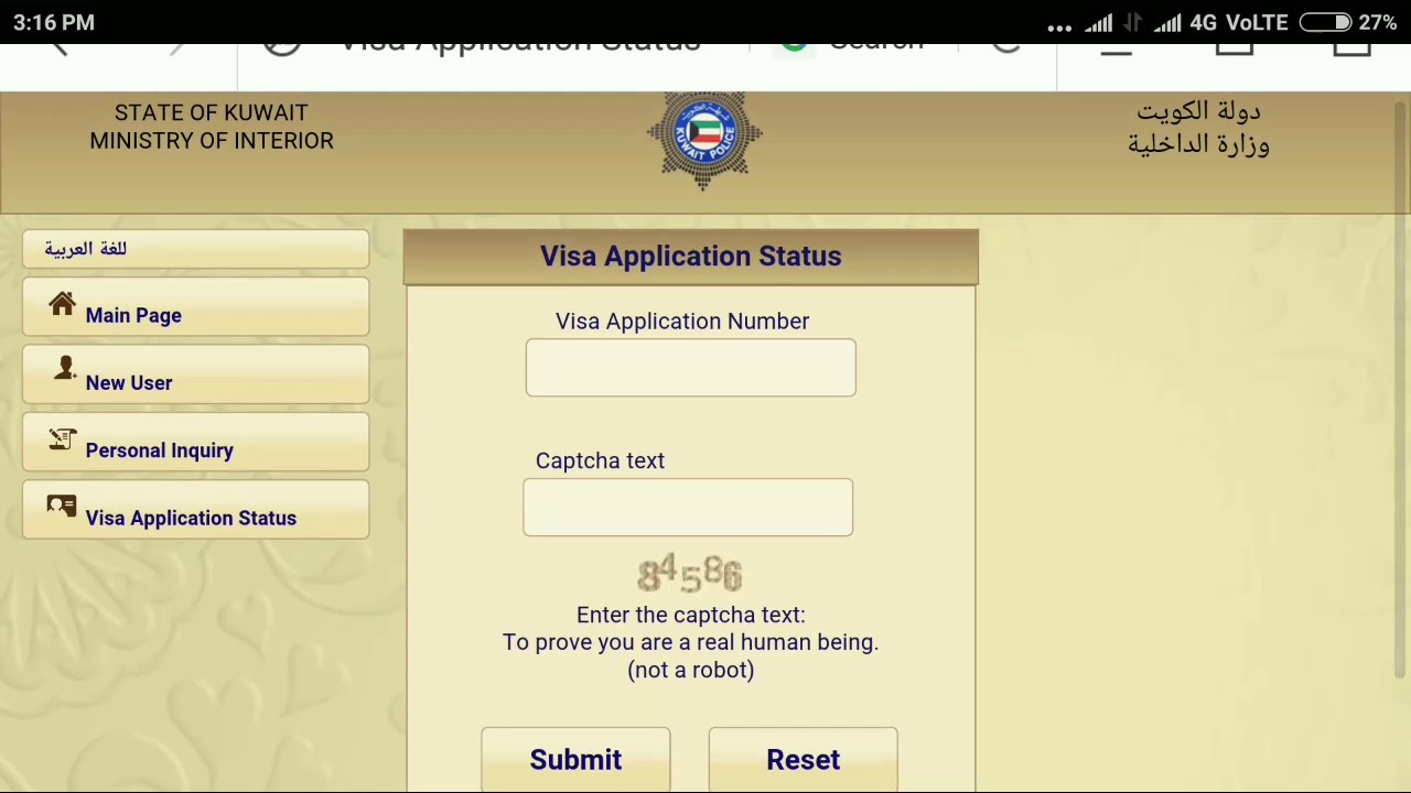 How to check track kuwait visa status online in hindi - YouTube Kuwait Visa Application Form on kuwait passport, kuwait tourist visa form, kuwait visa requirements,