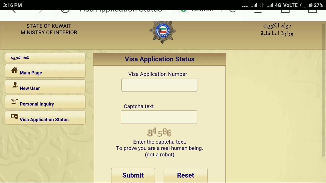 maxresdefault Online Application Form For Desh Visa on ds-260 immigrant, enter japan sample, italy schengen, b1 b2,