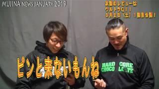札幌から映画レビューを配信しているムジナです。 ちょっと間が空きまし...