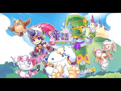 Dead MMO - Fairyland Online