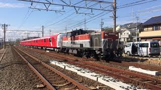 甲種輸送 DE10 1165号機+東京メトロ2000系(2102F)+ヨ8000形 二川駅通過