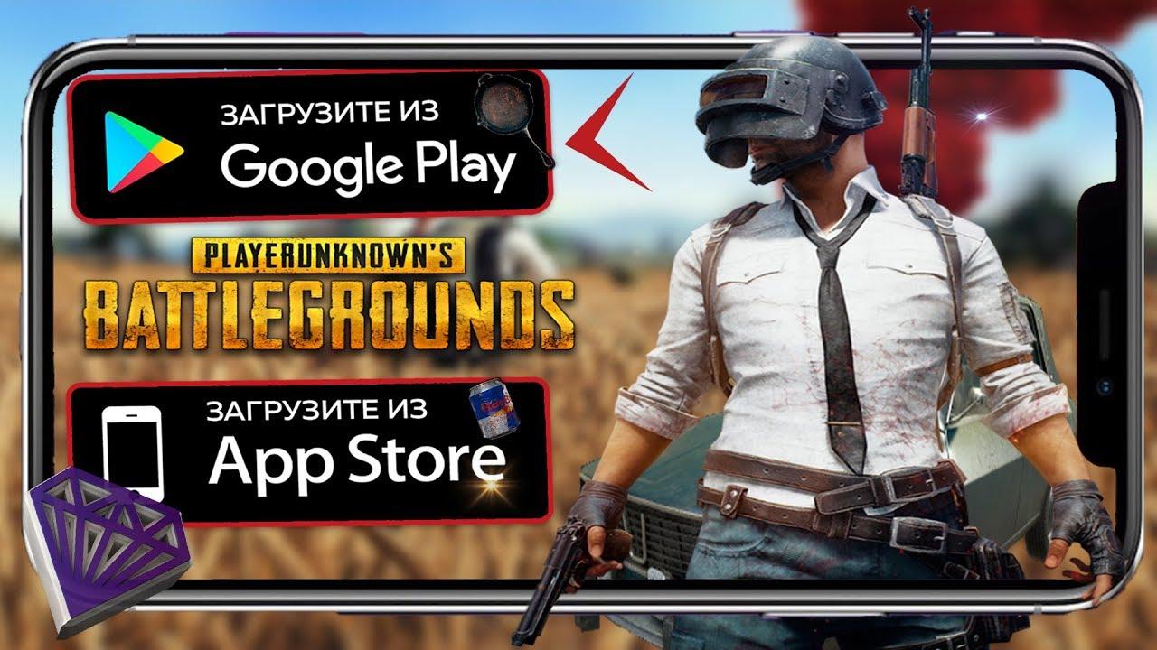 Онлайн игры для Android
