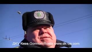 Полиция  Милиция  Приколы  Менты толстые