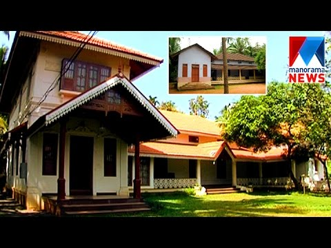 Ramanathapuram renovation house in kozhikkode veedu for Manorama veedu photos