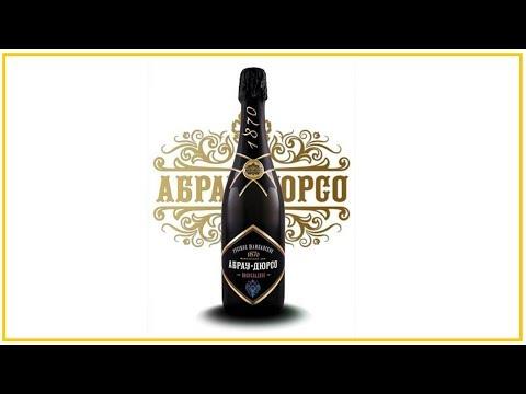 """История шампанского """"Абрау-Дюрсо"""""""