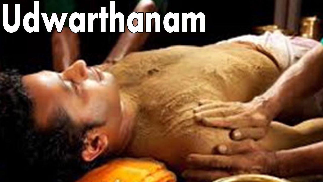 Ayurvedic Therapy Udwarthanam Youtube