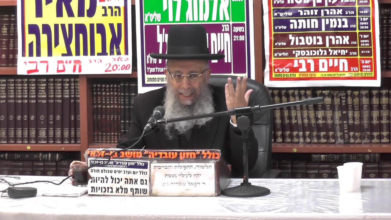 הרב גדעון בן משה : דיני נזיקין . סוגיות הלכתיות ומושגים הלכתיים : כגון גרמא בנזיקין , הסרת מונע  .