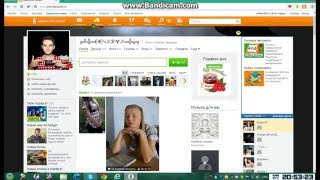 Oktools расширение для odnoklassniki.ru (OPERA)