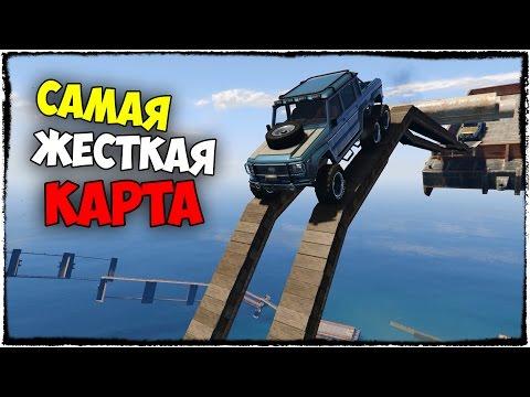 ЖУТКАЯ ПАРКУР ГОНКА НА ВНЕДОРОЖНИКАХ GTA 5 ONLINE (ЭПИК, ГОНКИ, УГАР) #85