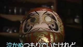 Inochi_karetamo Mori_Shinichi.
