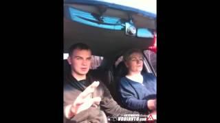 Автошкола Онлайн - Урок по вождению