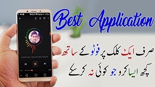 Best App for Music Player  For Android Phone 2018 | My Technical support