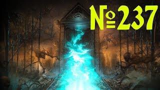 Готика 2 Возвращение 2.0 Прохождение Часть 237 Город Мертвых