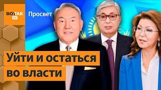 Казахстан: Кремль против дочери Назарбаева