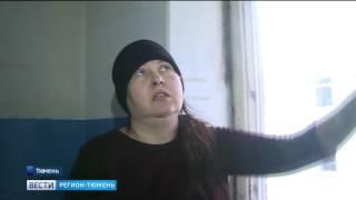 В Тюмени жильцы одной из многоэтажек вынуждены жить в своиз квартирах «на ощупь»