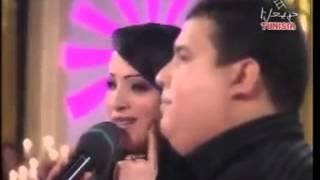 Achraf & Yousra - Khayna  أشرف و سمية   خاينة وماعاد نصافيك اغنية تونسية
