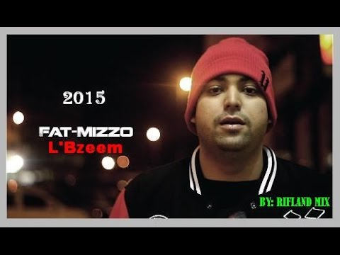 fat mizzo mp3