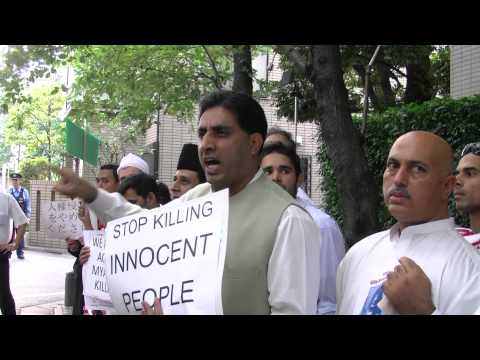 Demonstration in front of myanmar embassy(japan) to stop killing rohingya muslims