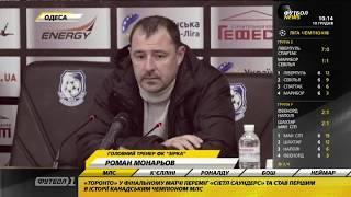Футбол NEWS от 10.12.2017 (10:00)   Обзор матчей заключительного тура УПЛ