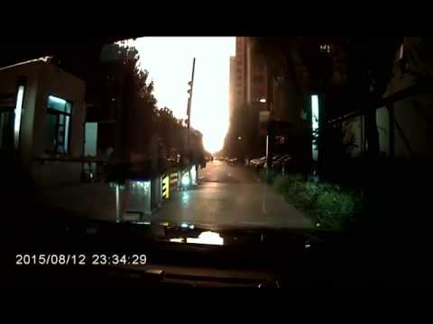 Close dashcam footage of the Tianjin explosion