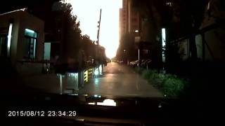 Tianjin Port Explosion -- Extremely Close Dashcam Video